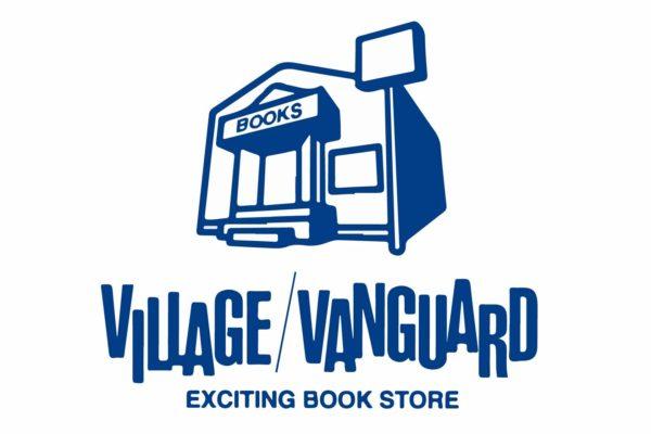ヴィレッジヴァンガードルミネエスト新宿店様にてCDの販売が開始しました
