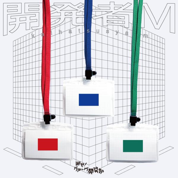 2ndシングル発売